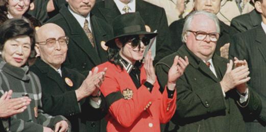 김대중 대통령 취임식에 참석한 마이클 잭슨