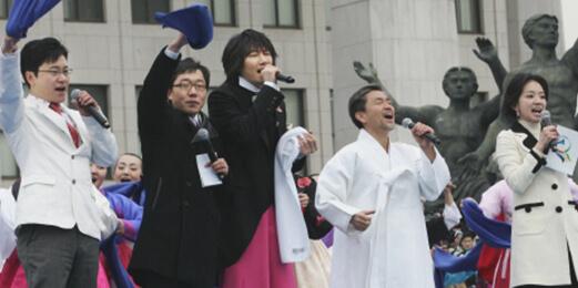 2008년 이명박 대통령 취임식 때 축하 공연을 하는 가수 김장훈