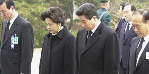 노무현 전 대통령