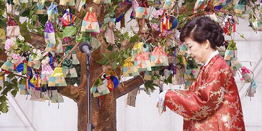 서울 광화문에서 열린 취임 식후 행사 희망이 열리는 나무에 참석해 오방낭(복주머니)를 열고 있는 박근혜 대통령