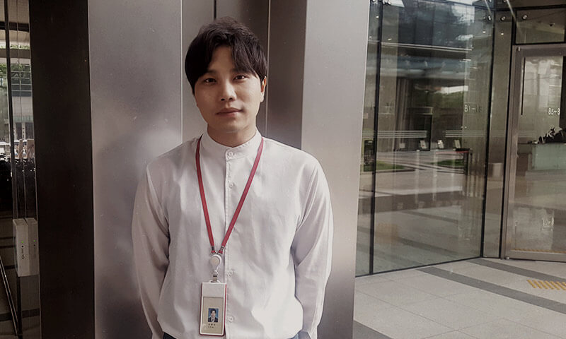 2017년 근로자