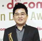Seung Sung, Hong