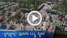 2006 동영상1