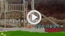 2006 동영상2