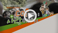 2009 동영상3