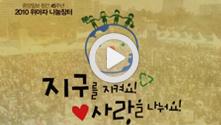 2010 동영상1