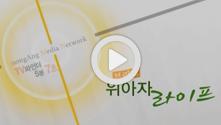 2010 동영상2