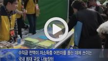 2010 동영상3