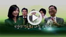 2012 동영상2
