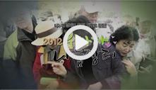 2012 동영상1