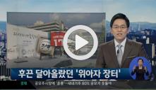2013 동영상1