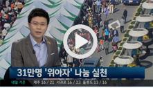 2013 동영상2