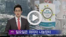 2013 동영상5