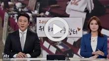 2014 동영상3