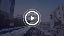 2015 위아자 나눔장터 홍보영상