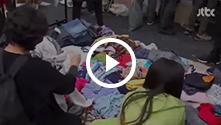 2016 위아자 나눔장터 홍보영상