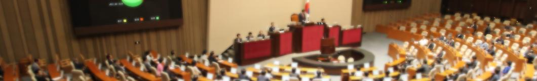 靑민정수석 12년만에 국회 출석