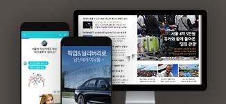 중앙일보 네이티브애드 궁금해??? Click!!!