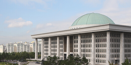 여의도 국회 의사당