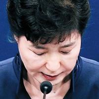 박근혜 심각한 표정