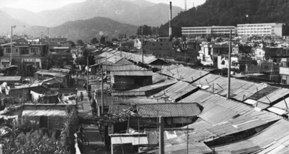 해방촌 실향민들은 사제연초(담배)를 만들어 먹고 살다, 요꼬(스웨터 수공업) 봉제 산업이 번성했다.