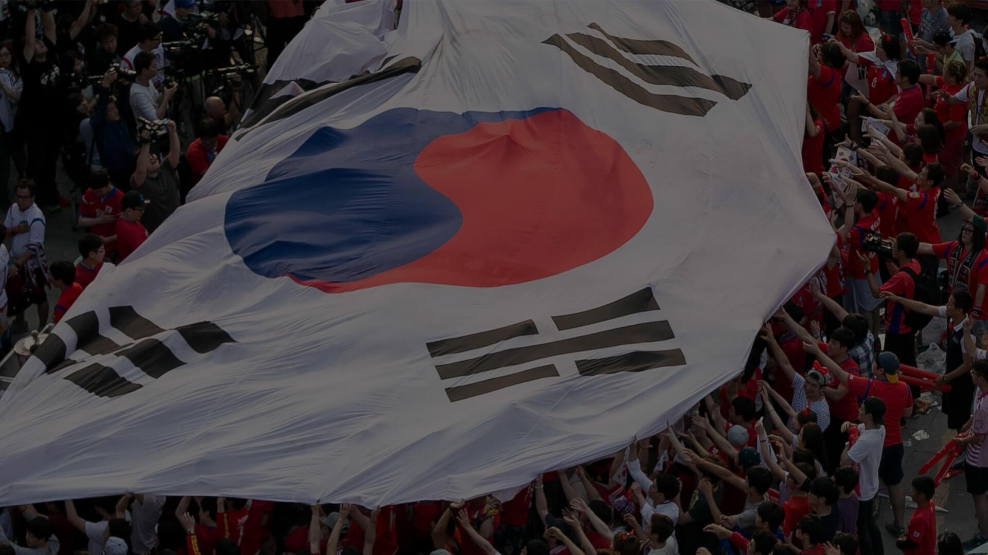 2002 한일월드컵 사진