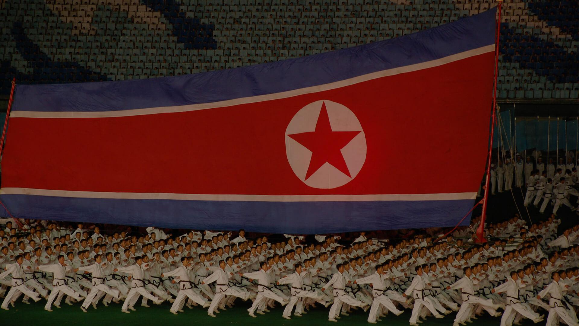 2007 평양 아리랑 축전 사진