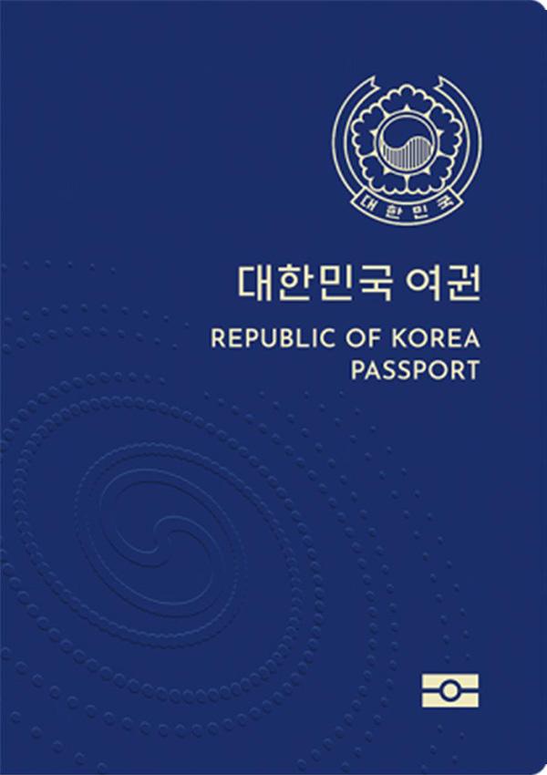 한국 (A안)