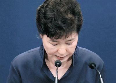 고개숙인 박근혜 대통령