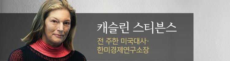 심은경의 미국에서 본 한국